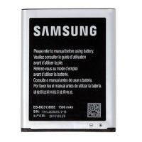 Baterie Samsung Galaxy Trend 2 G313HN. Acumulator Samsung Galaxy Trend 2 G313HN. Baterie telefon Samsung Galaxy Trend 2 G313HN. Acumulator telefon Samsung Galaxy Trend 2 G313HN. Baterie smartphone Samsung Galaxy Trend 2 G313HN