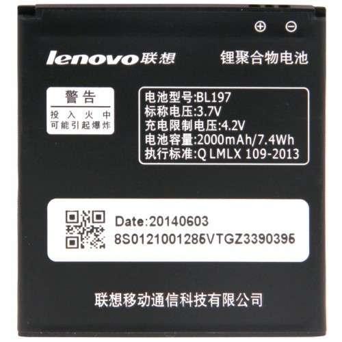Baterie Acumulator Lenovo A820 imagine powerlaptop.ro 2021