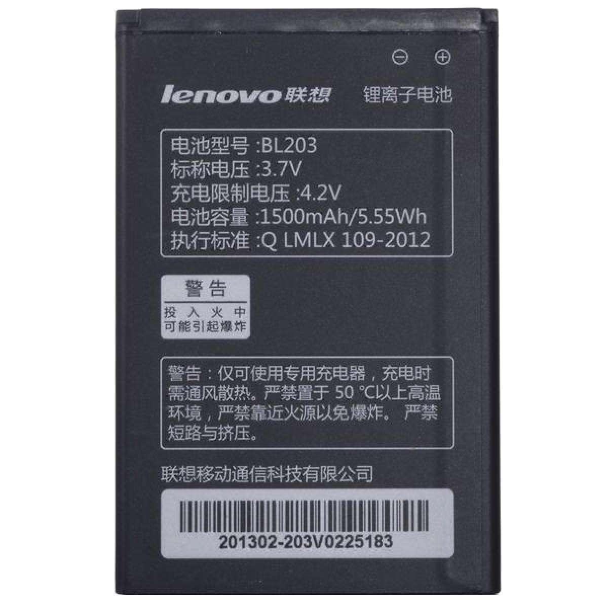 Baterie Acumulator Lenovo A318 imagine powerlaptop.ro 2021