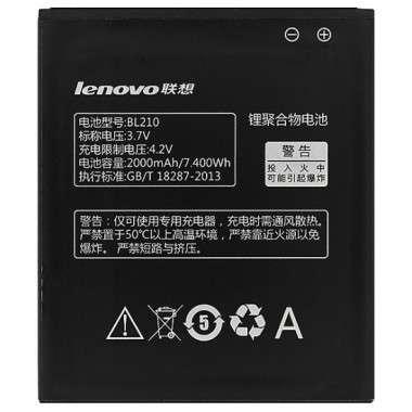 Baterie Lenovo S650. Acumulator Lenovo S650. Baterie telefon Lenovo S650. Acumulator telefon Lenovo S650. Baterie smartphone Lenovo S650