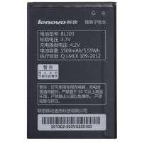 Baterie Lenovo A365e. Acumulator Lenovo A365e. Baterie telefon Lenovo A365e. Acumulator telefon Lenovo A365e. Baterie smartphone Lenovo A365e