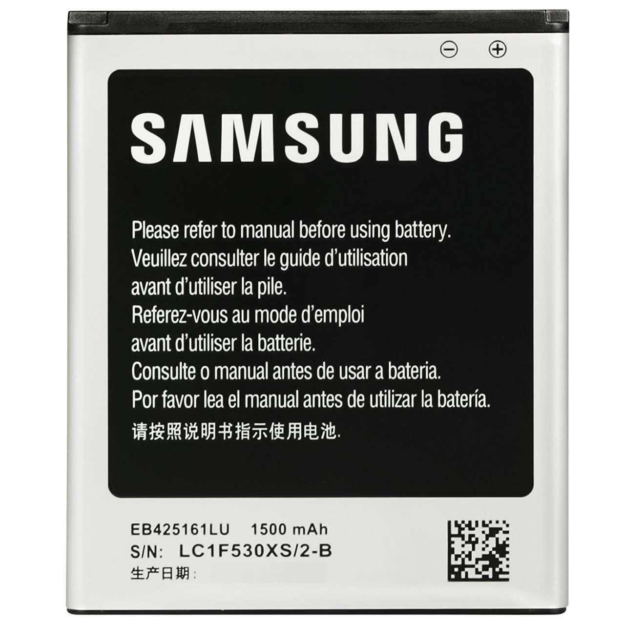 Baterie Acumulator Samsung Galaxy S3 mini I8190 imagine 2021