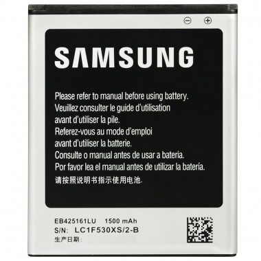 Baterie Samsung Galaxy Trend S7560. Acumulator Samsung Galaxy Trend S7560. Baterie telefon Samsung Galaxy Trend S7560. Acumulator telefon Samsung Galaxy Trend S7560. Baterie smartphone Samsung Galaxy Trend S7560