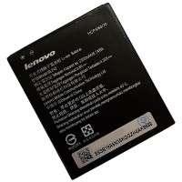 Baterie Lenovo A6000. Acumulator Lenovo A6000. Baterie telefon Lenovo A6000. Acumulator telefon Lenovo A6000. Baterie smartphone Lenovo A6000