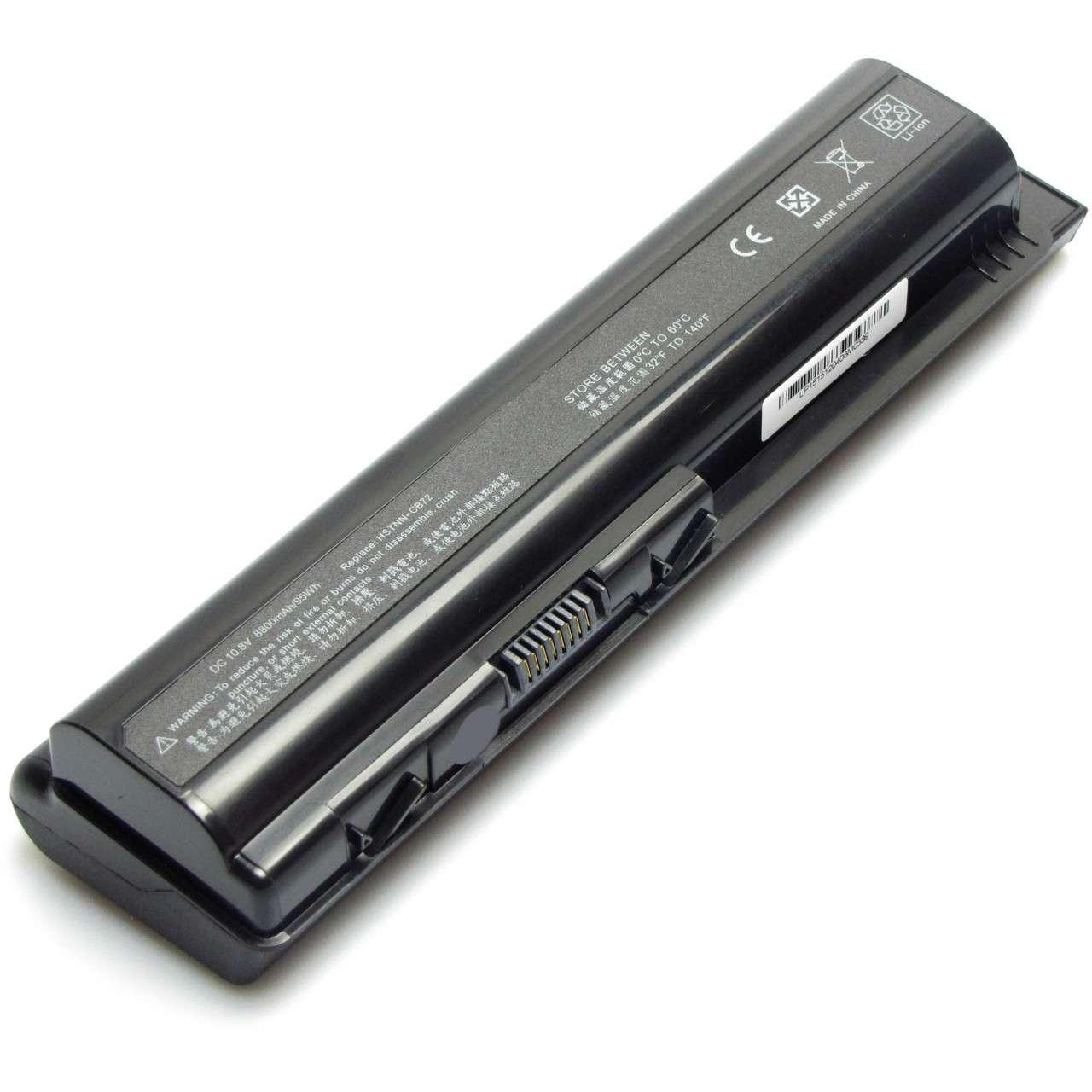 Baterie HP G71 333NR 12 celule imagine powerlaptop.ro 2021