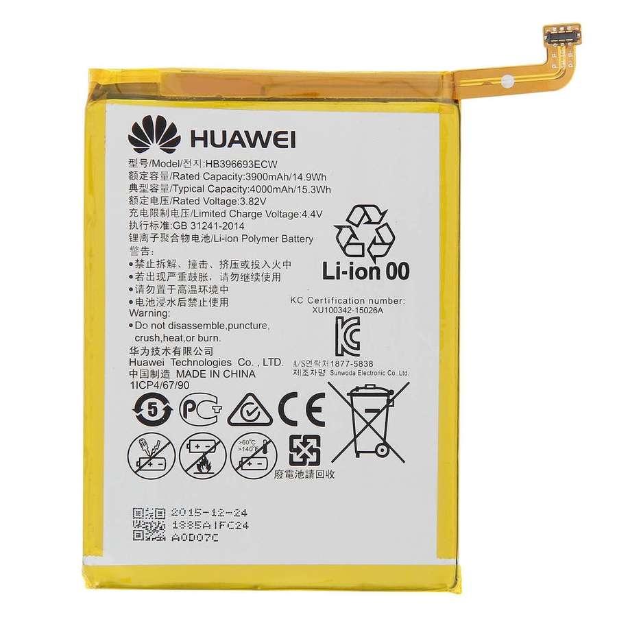 Baterie Acumulator Huawei Mate 8 imagine 2021