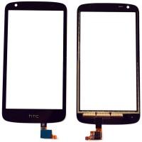 Touchscreen Digitizer HTC Desire 526. Geam Sticla Smartphone Telefon Mobil HTC Desire 526