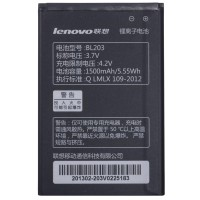 Baterie Lenovo A278t. Acumulator Lenovo A278t. Baterie telefon Lenovo A278t. Acumulator telefon Lenovo A278t. Baterie smartphone Lenovo A278t