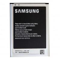 Baterie Samsung Galaxy Note 2 N7100. Acumulator Samsung Galaxy Note 2 N7100. Baterie telefon Samsung Galaxy Note 2 N7100. Acumulator telefon Samsung Galaxy Note 2 N7100. Baterie smartphone Samsung Galaxy Note 2 N7100