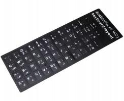 Sticker tastatura laptop layout Araba negru. Sticker taste laptop layout Araba negru