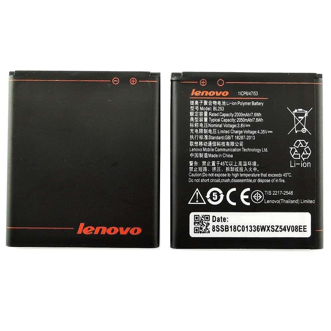 Baterie Acumulator Lenovo Vibe B A2016 imagine powerlaptop.ro 2021
