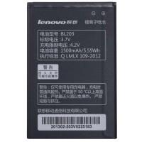 Baterie Lenovo A318. Acumulator Lenovo A318. Baterie telefon Lenovo A318. Acumulator telefon Lenovo A318. Baterie smartphone Lenovo A318
