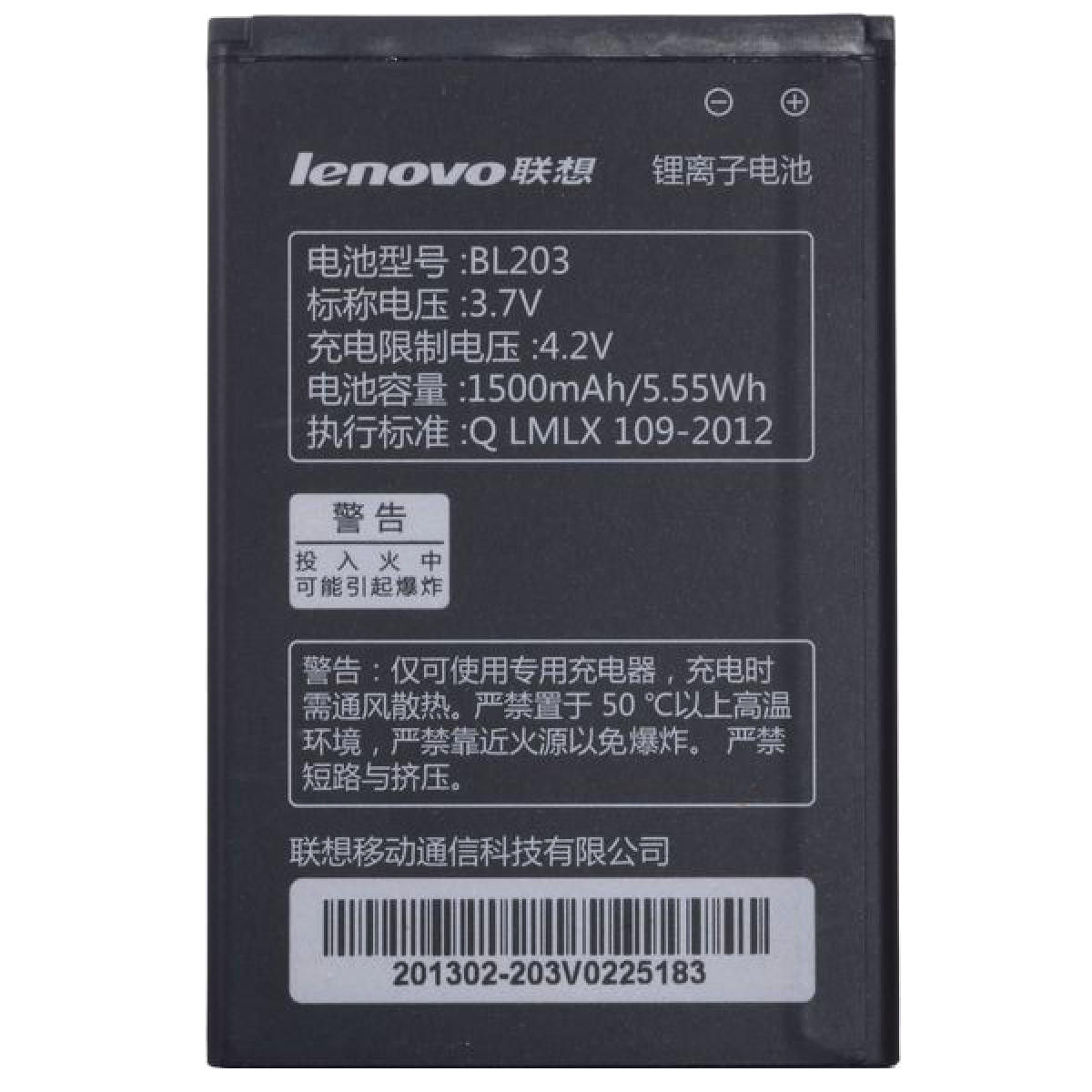 Baterie Acumulator Lenovo A308t imagine powerlaptop.ro 2021
