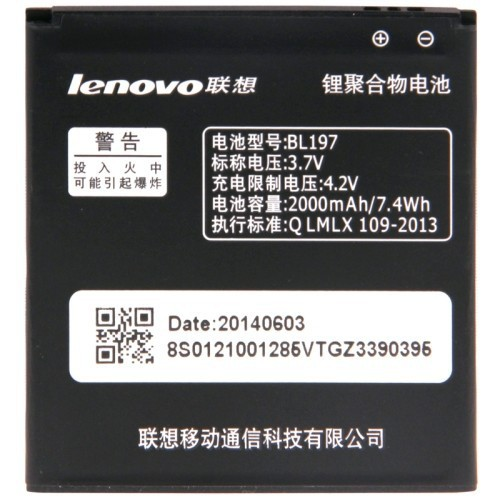 Baterie Acumulator Lenovo S889t imagine powerlaptop.ro 2021
