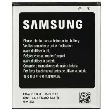 Baterie Samsung Galaxy Trend II S7570. Acumulator Samsung Galaxy Trend II S7570. Baterie telefon Samsung Galaxy Trend II S7570. Acumulator telefon Samsung Galaxy Trend II S7570. Baterie smartphone Samsung Galaxy Trend II S7570
