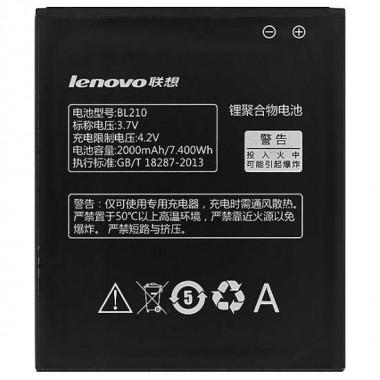 Baterie Lenovo A828t. Acumulator Lenovo A828t. Baterie telefon Lenovo A828t. Acumulator telefon Lenovo A828t. Baterie smartphone Lenovo A828t