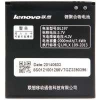 Baterie Lenovo A820. Acumulator Lenovo A820. Baterie telefon Lenovo A820. Acumulator telefon Lenovo A820. Baterie smartphone Lenovo A820