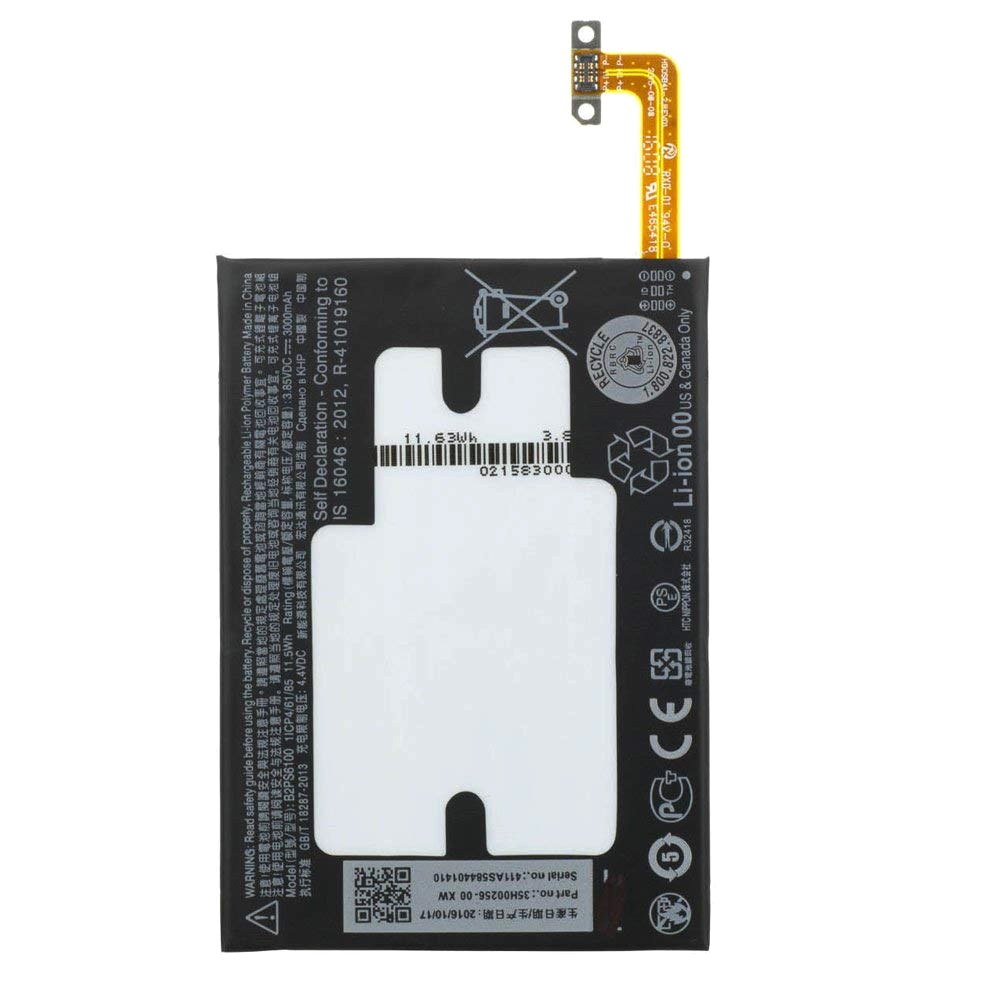 Baterie Acumulator HTC One M10 imagine powerlaptop.ro 2021