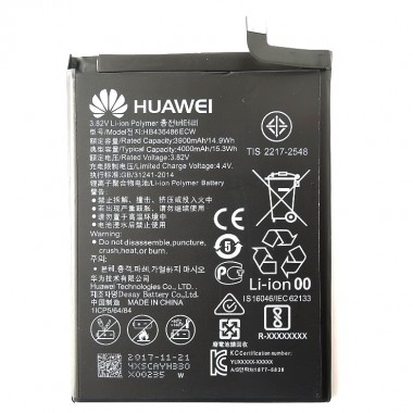Baterie Huawei Mate 10. Acumulator Huawei Mate 10. Baterie telefon Huawei Mate 10. Acumulator telefon Huawei Mate 10. Baterie smartphone Huawei Mate 10