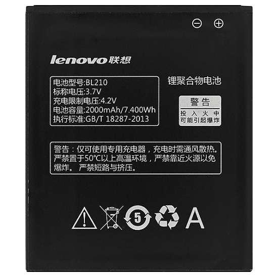 Baterie Acumulator Lenovo A750E imagine powerlaptop.ro 2021