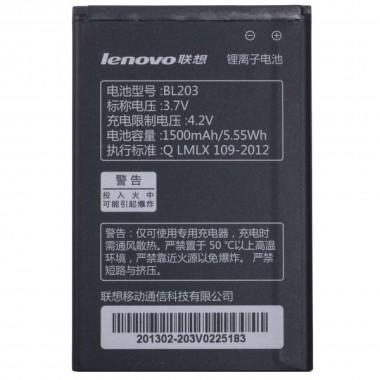 Baterie Lenovo A66. Acumulator Lenovo A66. Baterie telefon Lenovo A66. Acumulator telefon Lenovo A66. Baterie smartphone Lenovo A66