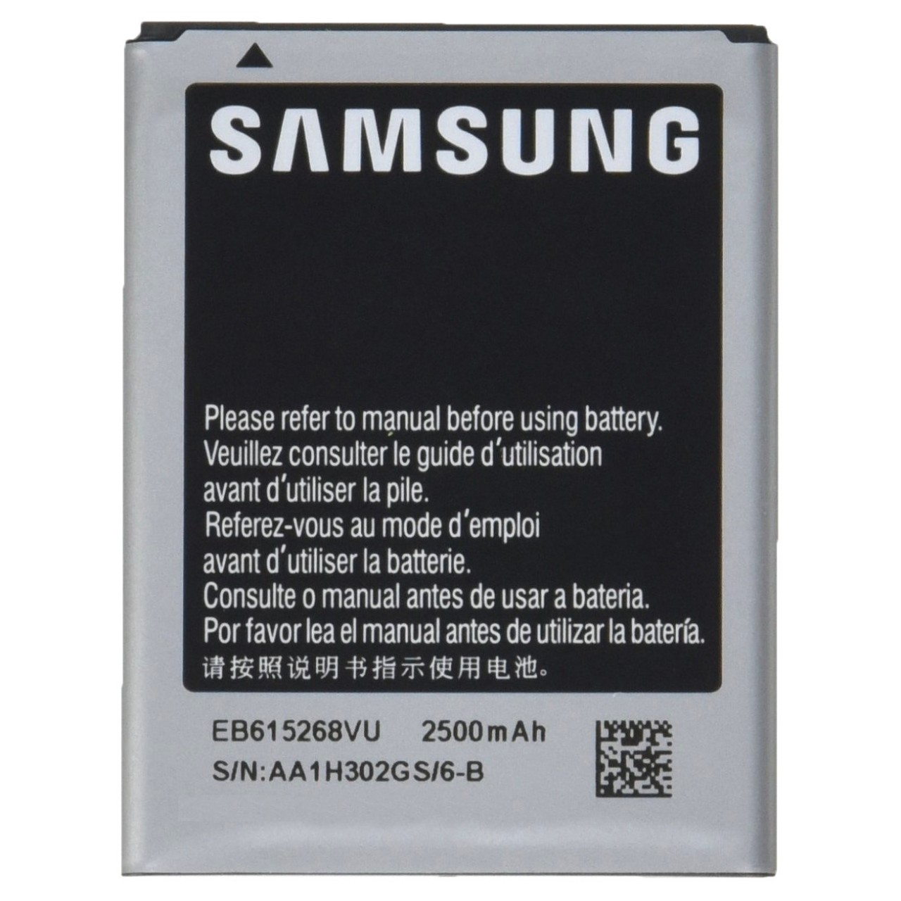 Baterie Acumulator Samsung Galaxy Note N7000 imagine powerlaptop.ro 2021