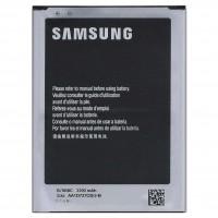 Baterie Samsung Galaxy Mega 6.3 I9200. Acumulator Samsung Galaxy Mega 6.3 I9200. Baterie telefon Samsung Galaxy Mega 6.3 I9200. Acumulator telefon Samsung Galaxy Mega 6.3 I9200. Baterie smartphone Samsung Galaxy Mega 6.3 I9200