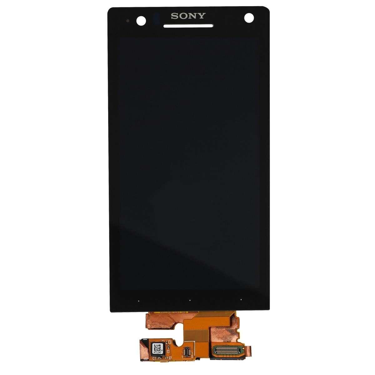 Display Sony Xperia S LT26i imagine