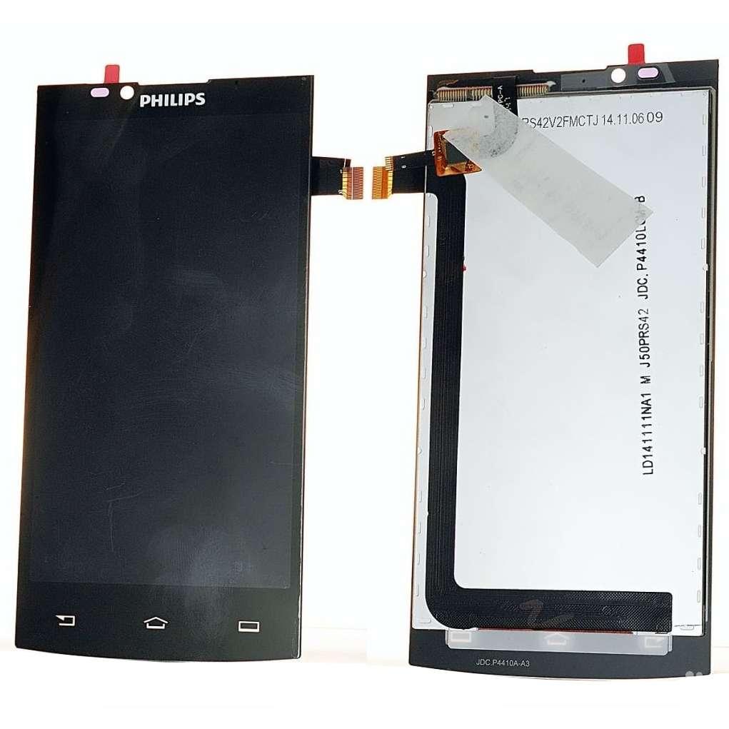 Display Philips S398 imagine powerlaptop.ro 2021