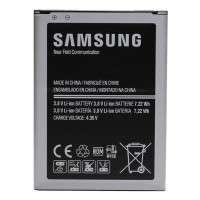 Baterie Samsung Galaxy Ace 4 G357. Acumulator Samsung Galaxy Ace 4 G357. Baterie telefon Samsung Galaxy Ace 4 G357. Acumulator telefon Samsung Galaxy Ace 4 G357. Baterie smartphone Samsung Galaxy Ace 4 G357