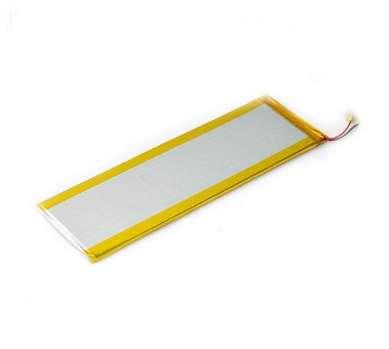 Baterie MPMAN MPDCG76. Acumulator MPMAN MPDCG76. Baterie tableta MPMAN MPDCG76. Acumulator tableta MPMAN MPDCG76. Baterie tableta MPDCG76