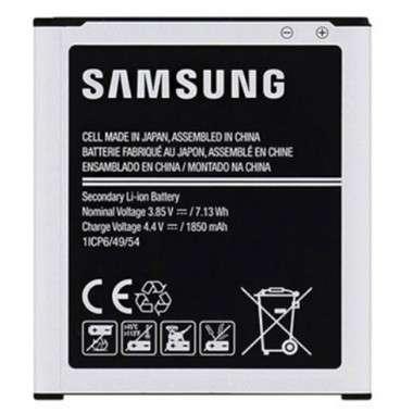 Baterie Samsung Galaxy J1 J100. Acumulator Samsung Galaxy J1 J100. Baterie telefon Samsung Galaxy J1 J100. Acumulator telefon Samsung Galaxy J1 J100. Baterie smartphone Samsung Galaxy J1 J100