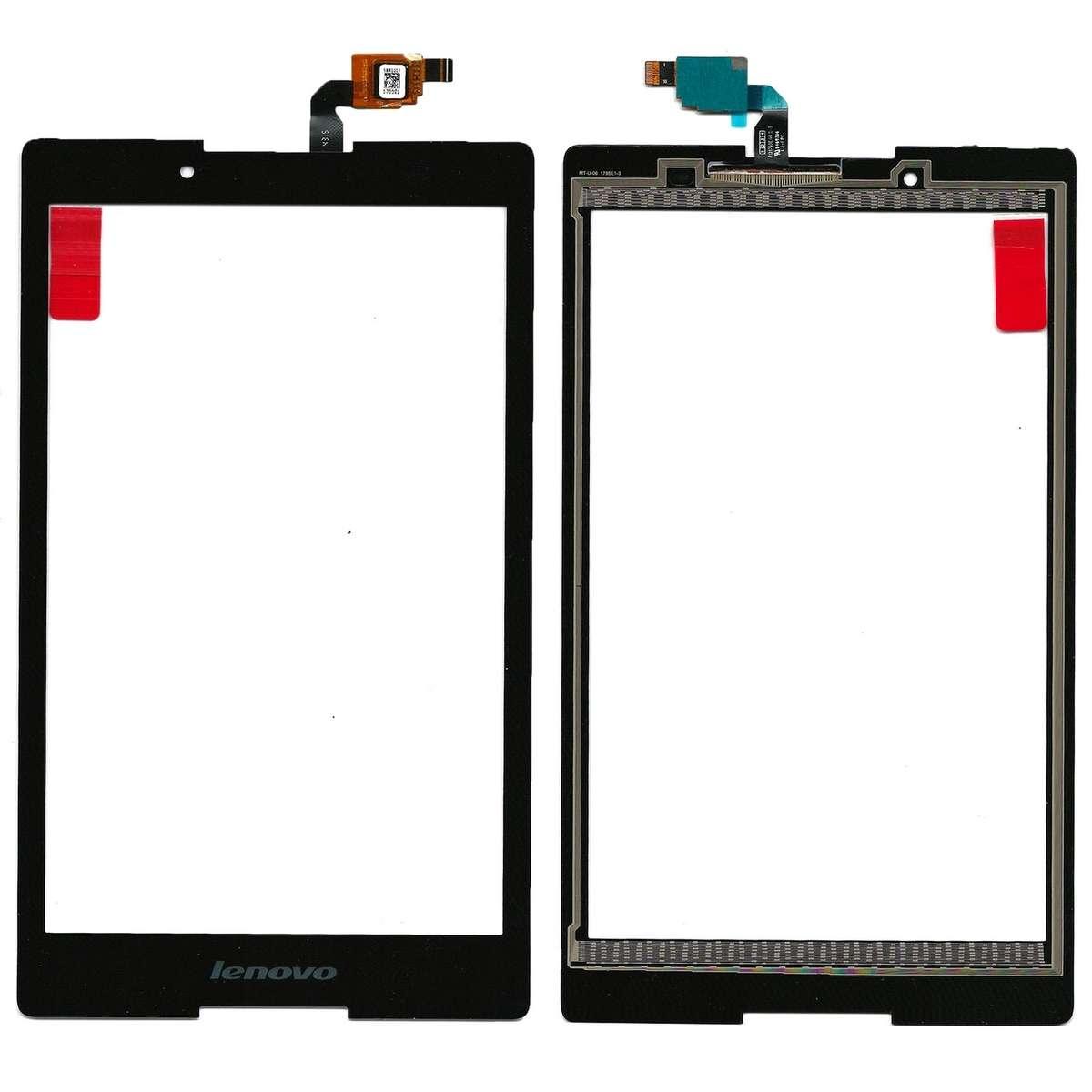 Touchscreen Digitizer Lenovo Tab 2 A8 50F Geam Sticla Tableta imagine powerlaptop.ro 2021