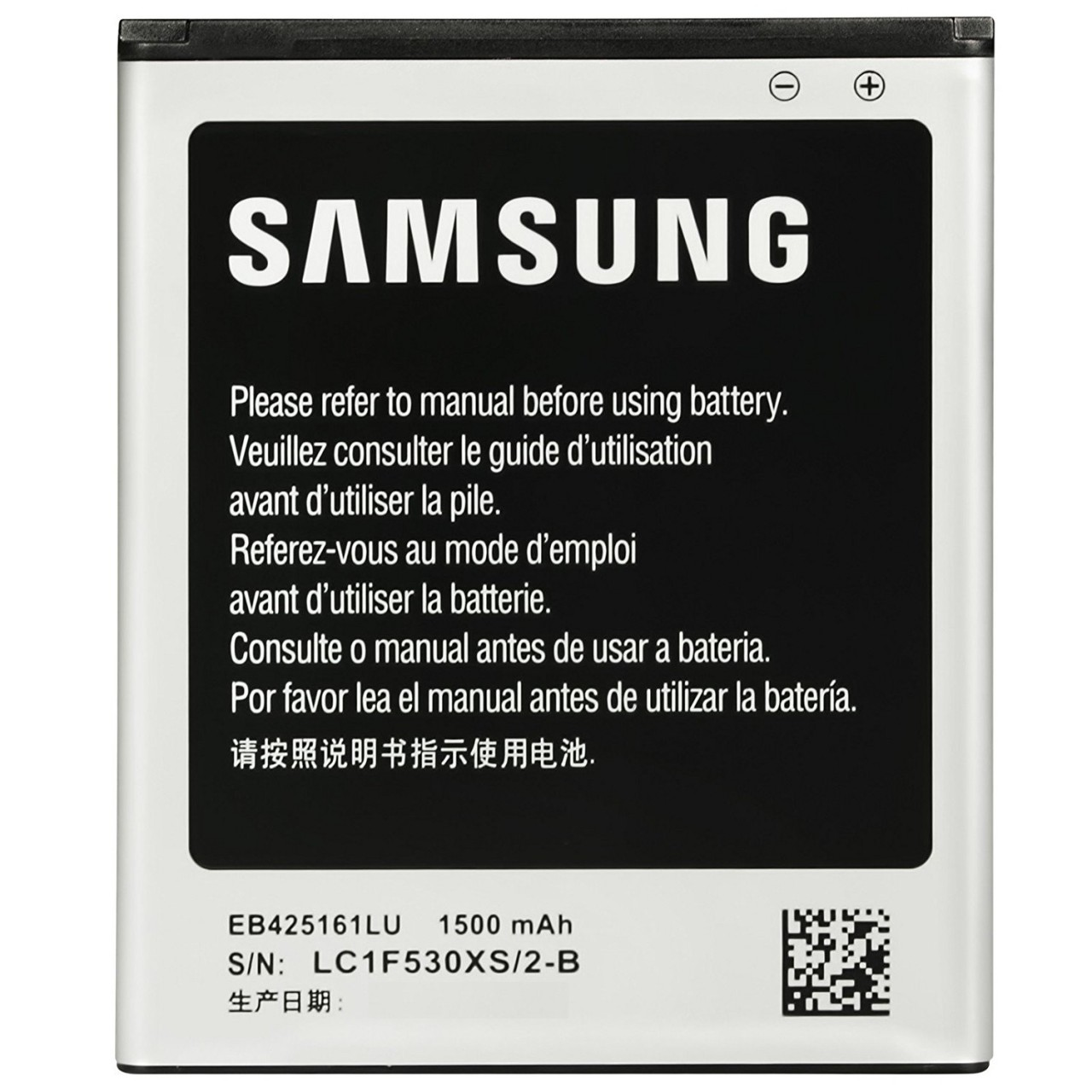 Baterie Acumulator Samsung Galaxy S Duos 2 S7582 imagine 2021