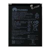 Baterie Huawei P10. Acumulator Huawei P10. Baterie telefon Huawei P10. Acumulator telefon Huawei P10. Baterie smartphone Huawei P10