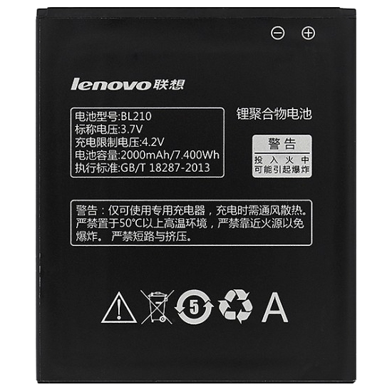 Baterie Acumulator Lenovo A656 imagine powerlaptop.ro 2021