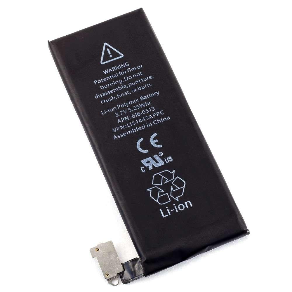 Baterie Acumulator Apple iPhone 4 imagine 2021