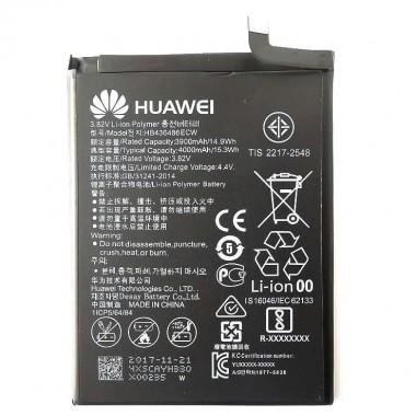 Baterie Huawei P20 Pro. Acumulator Huawei P20 Pro. Baterie telefon Huawei P20 Pro. Acumulator telefon Huawei P20 Pro. Baterie smartphone Huawei P20 Pro