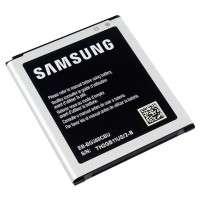 Baterie Samsung Galaxy J2 2015 J200. Acumulator Samsung Galaxy J2 2015 J200. Baterie telefon Samsung Galaxy J2 2015 J200. Acumulator telefon Samsung Galaxy J2 2015 J200. Baterie smartphone Samsung Galaxy J2 2015 J200